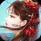 倩女幽魂 v1.9.8
