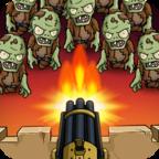 僵尸战争-空闲防御(金币不减) v85