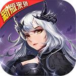 女神联盟2(送万充女神) v1.0.2