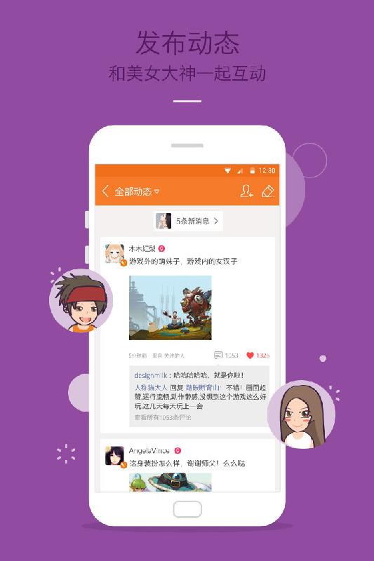 九游(礼包多福利多) v7.4.6.4游戏截图