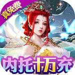 梦仙灵(内托无敌特权) v1.0.0