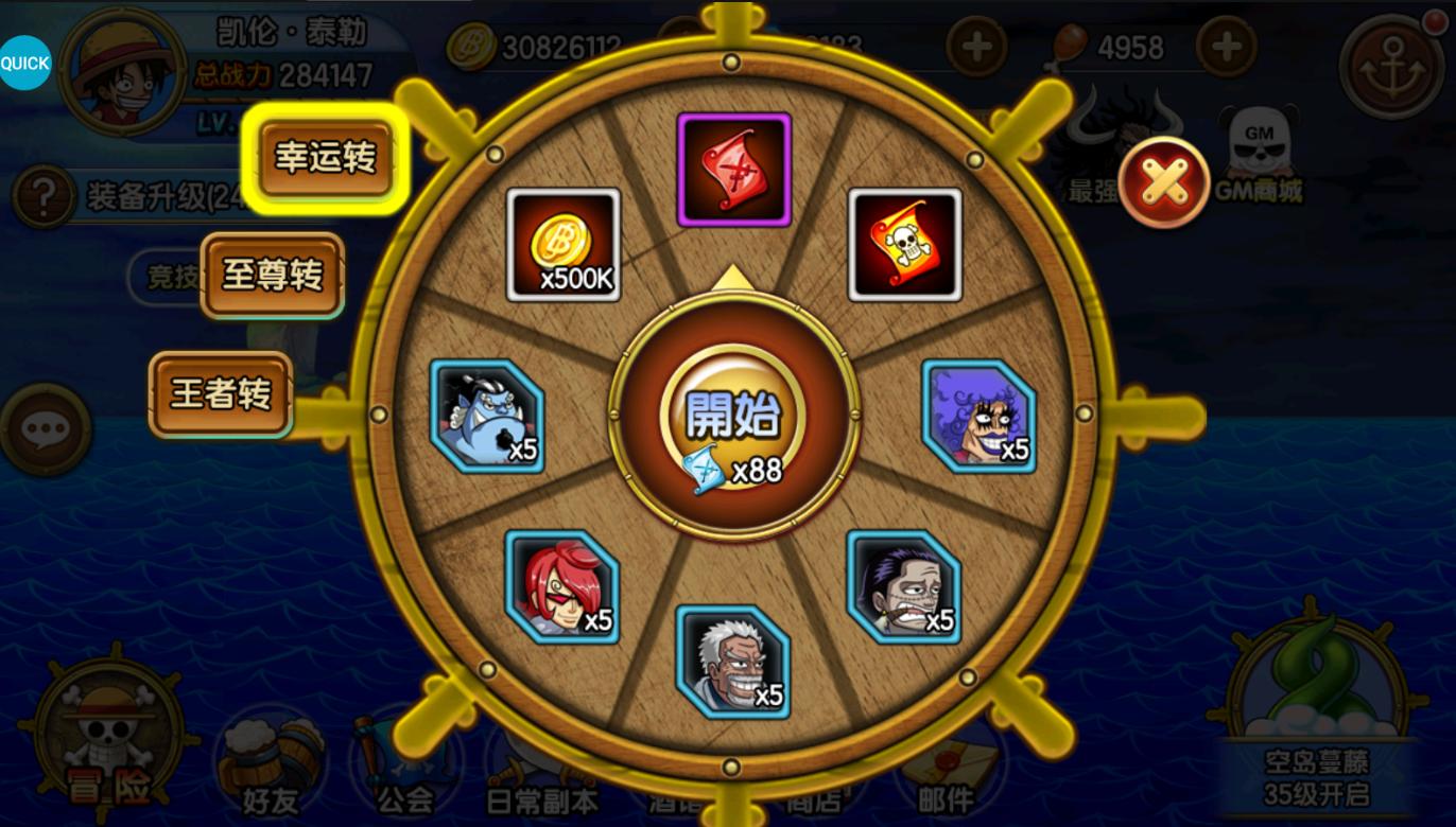 霸气英雄(买断商城) v1.0.0游戏截图