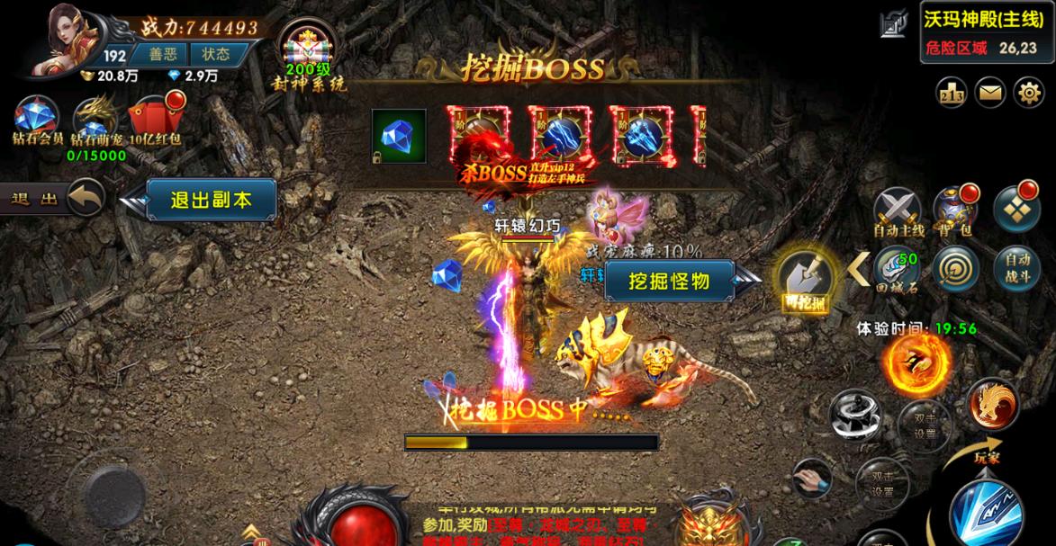 掌动仙魔决(手撸10亿红包) v1.0.0游戏截图