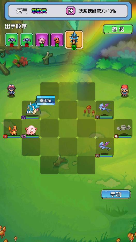 口袋精灵(1元商城版) v1.0.0游戏截图