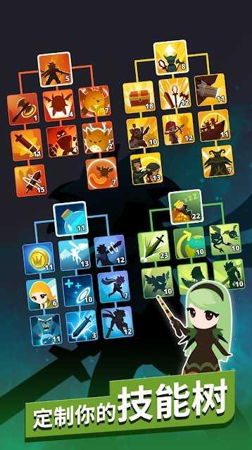 点杀泰坦2(作弊器) v5.9.1游戏截图