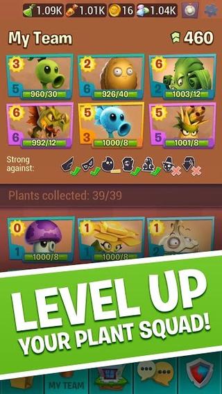 植物大战僵尸3(道具不减) v20.0.265726游戏截图